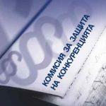КЗК препоръчва премахване на минималните цени при свободните професии