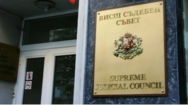 Висшият съдебен съвет няма за подаде оставка