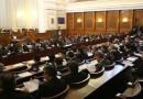 Облекчават административната тежест с промени в ДОПК