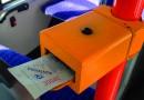 Столична община ще маха такса багаж