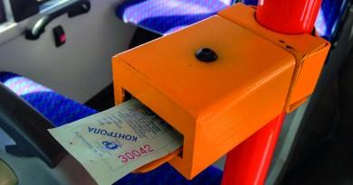 Намаляват глобата за нередовен билет четири пъти