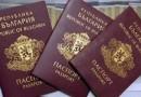 Сънародниците ни в чужбина са подали 747 заявления за паспорти
