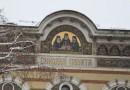 Светият Синод призова парламента да не приема Истанбулската конвенция