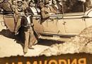"""""""Чамкория"""" стана книга на годината, авторът я преиздава до края на седмицата в съкратен вариант"""