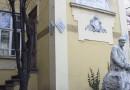 140 години от раждането на великия поет Яворов