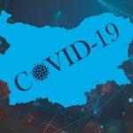 Още 117 положителни проби за Ковид-19