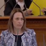 Ива Митева стана председател на 45-ото Народно събрание